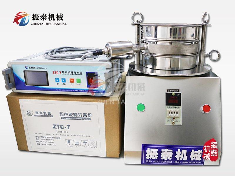 超声波标zhun试验shai
