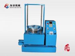 磁悬fu标zhun试验shai