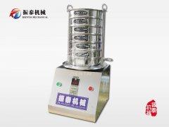 电磁式标zhun试验shai